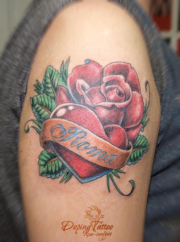 Роза (эскиз не мой)