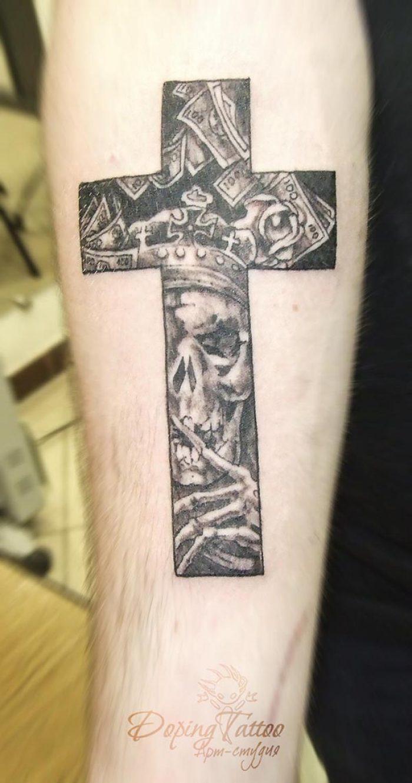Крест (эскиз не мой)