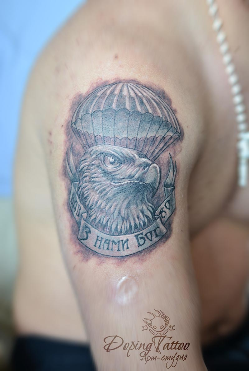 Орел и парашют