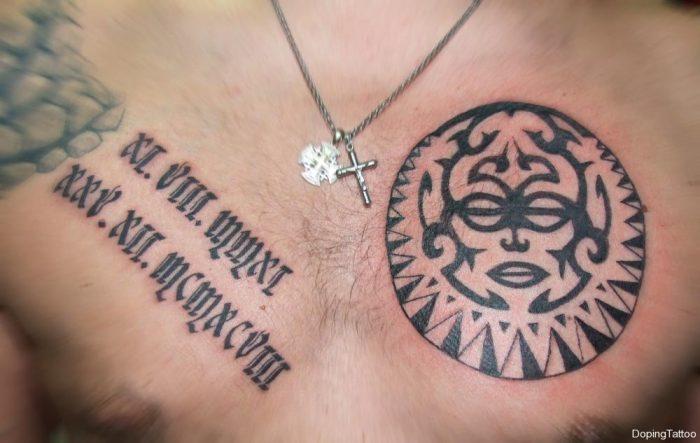 солнце маори